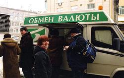 Белорусские банки будут лишать лицензий за отказ продавать валюту