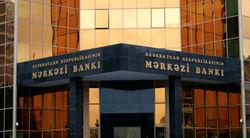 Как в Азербайджане необходимо бороться с убыточностью банков?
