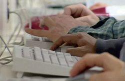 В Ташкенте пройдет интернет-конференция
