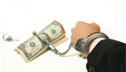Украинский банкир обвиняется в разворовывании 620 млн. гривен