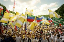 Как проявила себя молодежь Северо-Кавказского округа?
