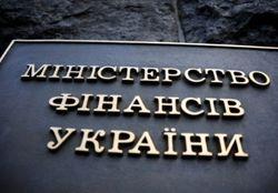 """Минфин Украины выпустил облигации для пополнения """"Нефтегаза"""""""