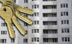 Как в Армении реализуется программа предоставления социального жилья?