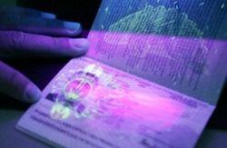 В Молдове выдан первый биометрический дипломатический паспорт