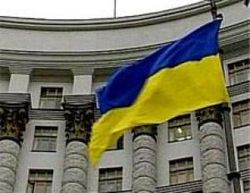 Украина займется удешевлением ипотеки для граждан