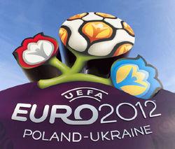 В Донецке предлагают на время матчей Евро-2012 сокращать рабочий день