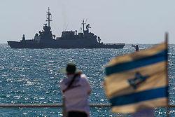 Кто теперь командующий израильским флотом?