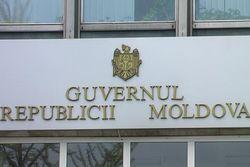 Правительство Молдовы одобрило пакет «еврозаконов»