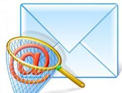 Госорганы Узбекистана получат «защищенную» электронную почту