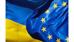 Украине нежелательно ссориться с ЕС из-за Таможенного союза