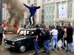 Беспорядки футбольных болельщиков в Москве