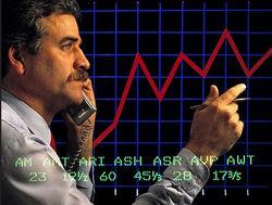 В чем суть страховой защиты для участников форекс-рынка?