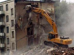 Московские власти отложили снос 209 зданий в центре города
