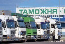Когда закончится автоматизация таджикской таможни?