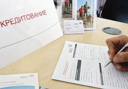 Домохозяйства Литвы повысили «кредитный оптимизм»