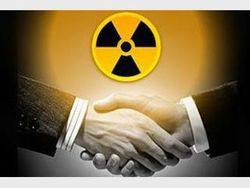 ядерная безопасность