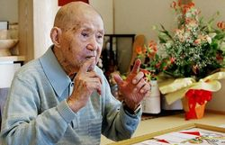 В Японии число одиноких стариков побило все рекорды – 5 миллионов