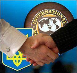 Какие вопросы будет рассматривать миссия МВФ в Украине?