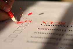 Впредь украинцы не будут голосовать «против всех»
