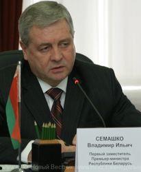 Семашко знает причины кризиса в Беларуси