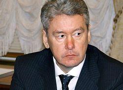 Собянин освободил главу Московской безопасности