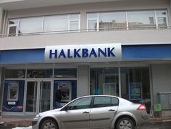 Узбекский «Народный банк» открыл страховую компанию