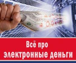 контроль над интернет-торговлей