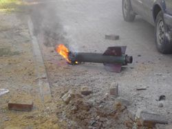 Где разорвалась ракета «Кассам»?