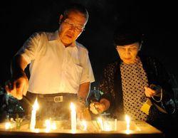 В Японии прошли памятные траурные церемонии