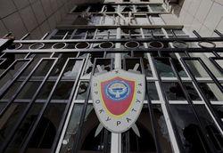 В какое здание переедет Генпрокуратура Кыргызстана?