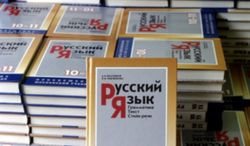 Казахи против отмены официального статуса русского языка?