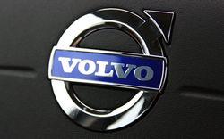 Компания Volvo показала свой вариант современного спорткара P1800