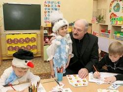 Как дети на утреннике оскорбили Лукашенко?