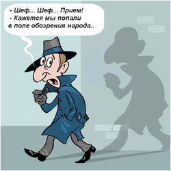 В Азербайджане поставили «на поток» подготовку разведчиков