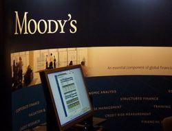 Moody's решило пересмотреть рейтинги стран европейской зоны