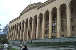 Парламент Грузии разрешил продавать госсобственность