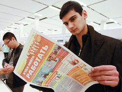 Каковы показатели безработицы в российских регионах?