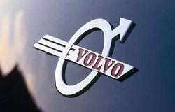 Компания Geely получит технологии концерна Volvo