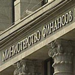 Из-за чего произошел пожар в Министерстве финансов РФ?