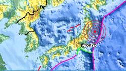 В Японии зафиксировано сильное землетрясение