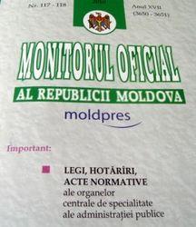 Инвесторам: какие объекты молдовской госсобственности будут выставлены на приватизацию?