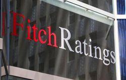 Fitch Ratings повысило рейтинг Сбербанка