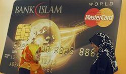Инвесторам: появится ли в Таджикистане исламский банкинг?