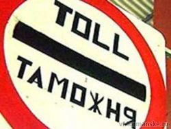 В Молдове публично обсудят таможенные тарифы