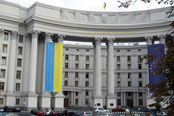 Украинский МИД объявил персонами нон грата сразу двух чешских дипломатов