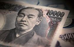 Курс иены: каких изменений ждать на валютном рынке?