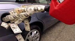 акциз на бензин