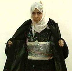 Московские правоохранители разыскивают предполагаемых террористок-смертниц из Дагестана