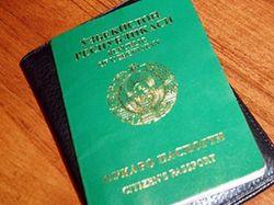 В Ташкентской области отменена временная прописка