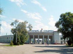 Алматинский стадион сможет проводить международные соревнования
